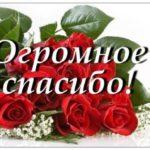 Благодарность от семьи Саши Зайцева