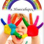 Детская благотворительность: чем помочь на самом деле