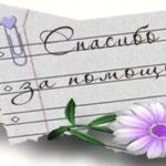 Екатерина Плахотник