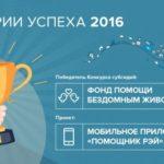 Новый ресурс конкурса субсидий Правительства Москвы