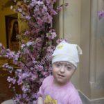 Злата Пугачева