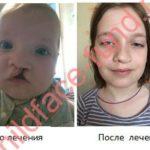 Ломова Арина