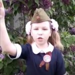 Поздравление с Праздником Победы от Дианы